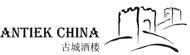 Antiek China
