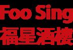 Foo sing