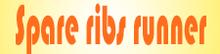 Spare Rib Runner