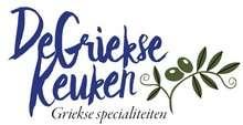 De Griekse Keuken Dordrecht