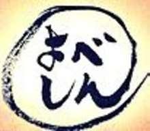 Yoshi Bento