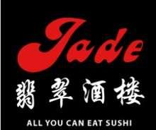 Chinees Restaurant Jade