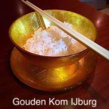 Gouden Kom IJburg